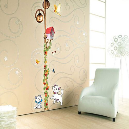 Cats & Lamp Self Adhesive WALL STICKER Removable Decal